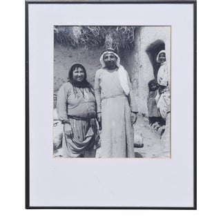 The Arab Couple, Israel 1951
