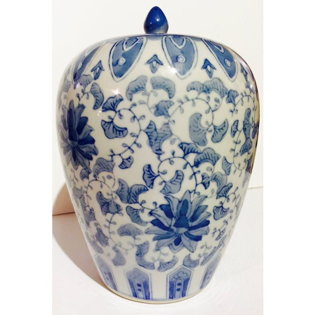 Chinoiserie Blue And White Porcelain Ginger Jar - Image 2 of 6