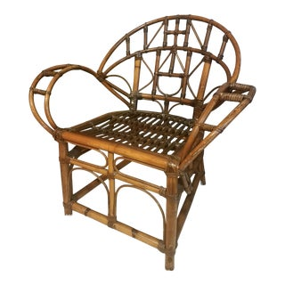 McGuire Butterfly Chair
