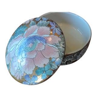 Indonesian Gold Painted Porcelain Jar