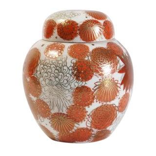 Orange Mum Flowers Ginger Jar