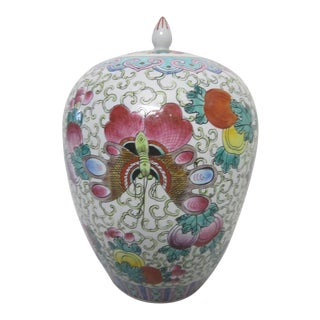 Handpainted Chinese Ginger Jar
