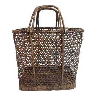 Vintage Rattan Basket With Handles