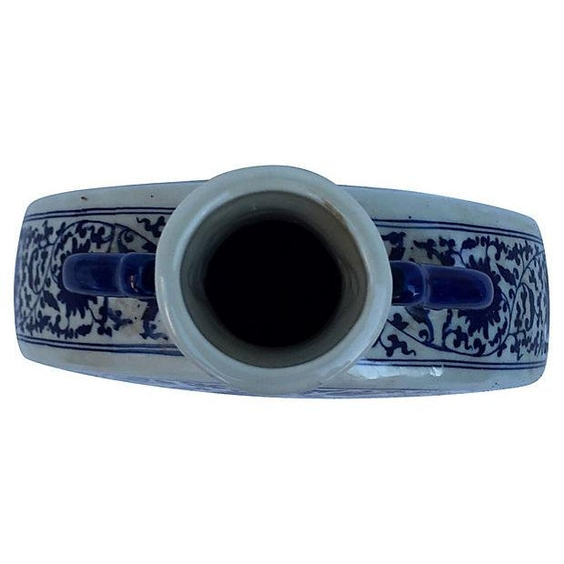 Blue & White Chinese Porcelain Vase - Image 4 of 4