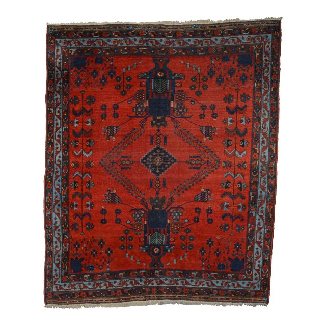 "Antique Persian Afshar Rug - 4'6"" x 5'5"" - Image 1 of 8"