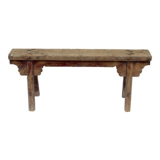 Antique Shandong Elm Wood Bench