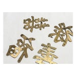 Image of Brass Calligraphy Trivets - Set of 4