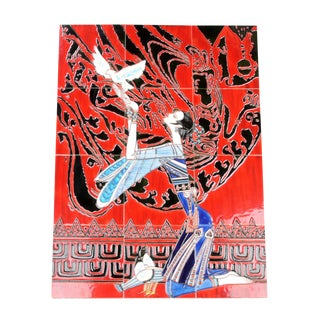Geisha Tile Wall Art Plaque