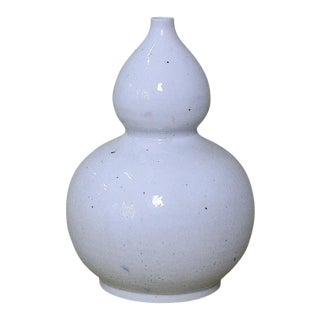 Sarried Ltd White Porcelain Vase