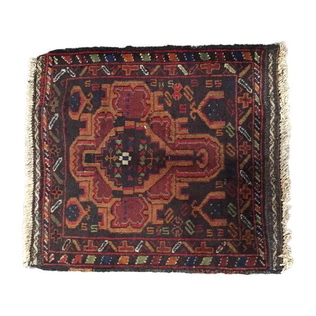 Vintage Balluchi Persian Rug - 1'8 x 1'11 - Image 1 of 10