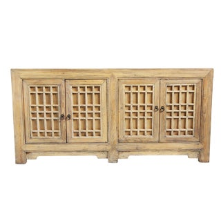 Raw Elm Lattice Sideboard