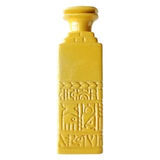 Mid-Century Modern Aztec Motif Ceramic Decanter