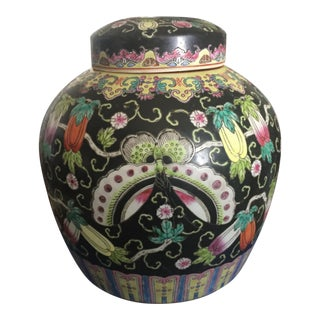Vintage Black Multi Color Chintz Ginger Jar