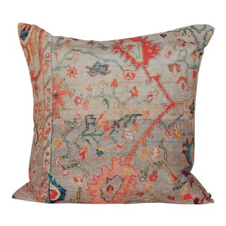 Multi-Colored Print Pillow Cover-18''