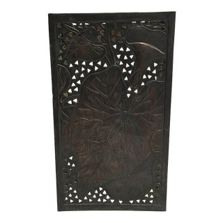 Indonesian Metal Sconce With Embossed Leaf Design