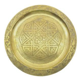 Vintage Turkish Etched Brass Wall Art