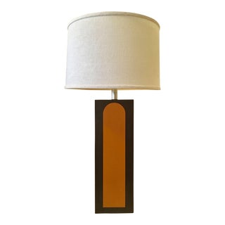 Mid-Century Leather Covered Table Lamp