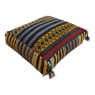 Turkish Hand Woven Floor Cushion Ottoman