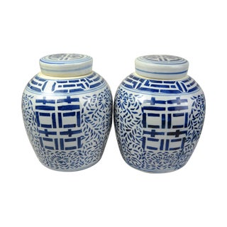 Chinese Happiness Jars - A Pair