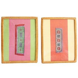 Vintage Tribal Textile in Rattan Frames - A Pair