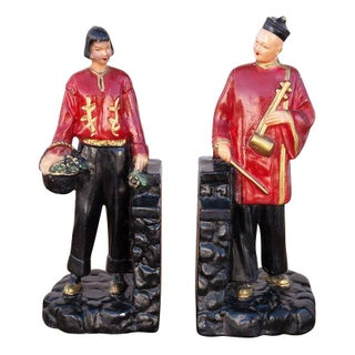 Chinoiserie Bookends - A Pair
