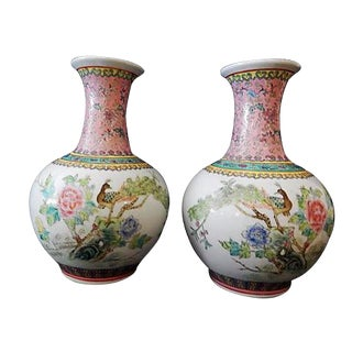 Peacocks Famille Rose Vases - A Pair