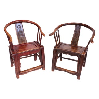 19th C. Chinese Provincial Chairs - A Pair