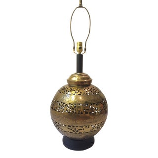 Large Pierced Brass Globe Shaped Lamp