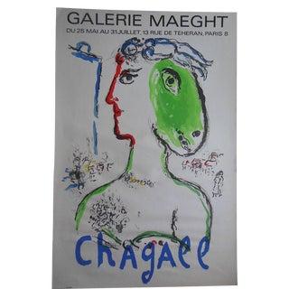 "Mid 20th C. Modern Ltd. Ed. Chagall Litho - 20""x30"""