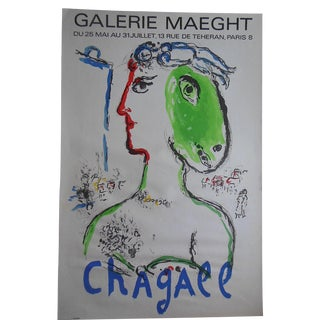 "Mid 20th C. Modern Ltd. Ed. Chagall Litho - 20""x30"""