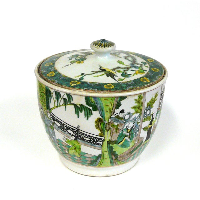 Chinese White & Green Decorative Porcelain Bowl - Image 2 of 5