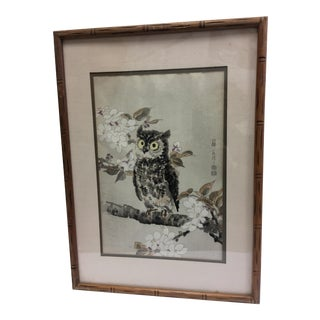 Authenticated Japanese Wood Block Owl Print