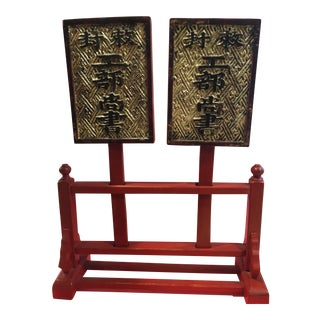 Antique Chinese Red Lacquered Sign Panels on Stand