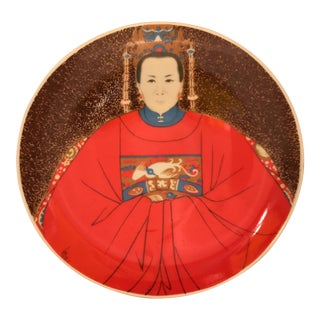 """Mandarin"" Porcelain Decorative Plate"