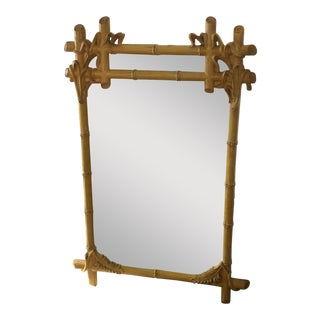 Gampel Stoll Hollywood Regency Faux Bois Wall Mirror