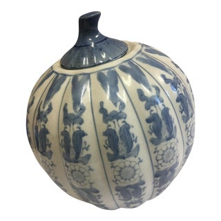 Blue & White Chinese Porcelain Ginger Jar