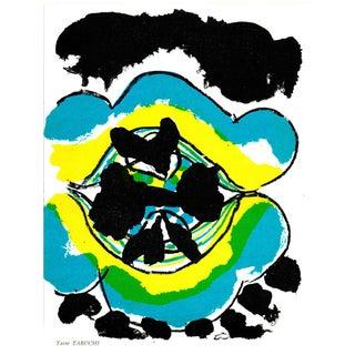 1967 Yasse Tabuchi Untitled Composition Lithograph
