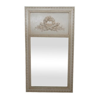 White French Trumeau Mirror