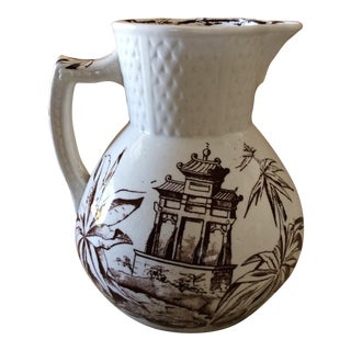 Brown & White Wedgwood-Style Pitcher