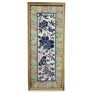 Gold Framed Antique Chinese Silk Embroidery