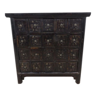 Antique Chinese Elmwood Apothecary Cabinet