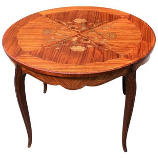 French Art Deco Mahogany Accent Table
