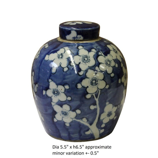 Chinese Oriental Small Blue White Porcelain Ginger Jar - Image 5 of 5