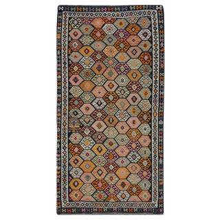 "Vintage Persian Kilim Rug - 4'10"" x 9'8"""