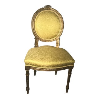 Antique Gold French Country Chair