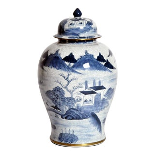 Blue and White Tall Ginger Jar with Lid