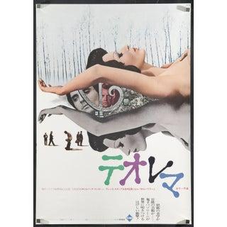 "Japanese ""Teorema"" Italian Film Poster"
