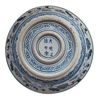 Vintage Large Ming-Style Double Bottom Bowl