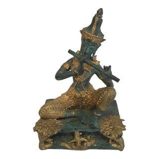 Thai Figurine with Gold Trim