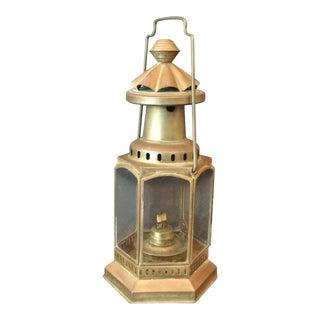 Vintage Copper & Brass Oil Lantern